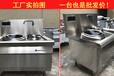 食堂100人吃飯用的電炒鍋灶源商用電磁爐生產廠家