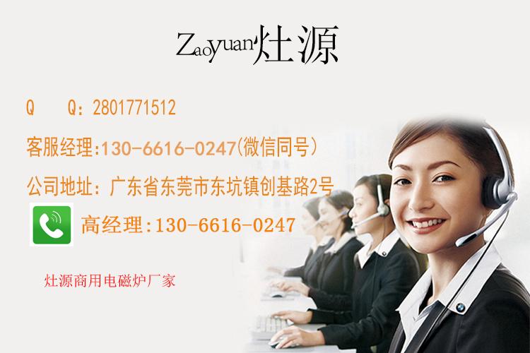 東莞市正鵬廚房設備有限公司
