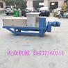 广州菜市场垃圾尾菜垃圾处理设备双螺旋压榨机天众机械