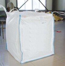 辽宁专业制造吨包袋价格持久耐用