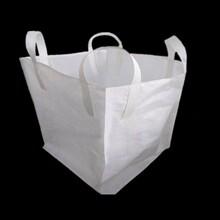 陕西专业定制吨包袋厂家报价持久耐用图片