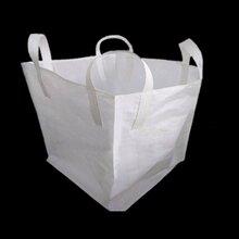 江苏专业从事吨包袋供应商持久耐用