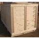 焦作市制造木箱批发价格产品图