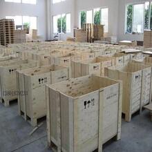 平顶山市木箱供应商图片