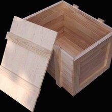 河北专业定制木箱批发价格持久耐用