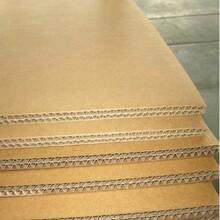 辽宁专业制造瓦楞纸板生产厂家质量优良图片