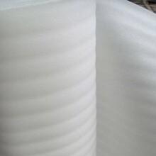 江苏专业定制珍珠棉报价质量优良图片
