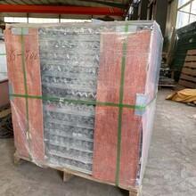 江苏专业制造打包角铁价格质量优良图片