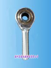 韶关专业生产铝合金杆端关节轴承批发图片