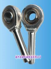 广州哪里有铝合金杆端关节轴承厂家报价