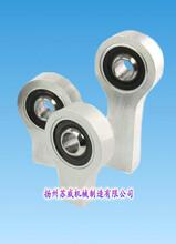 酒泉专业生产铝合金关节轴承供应商图片