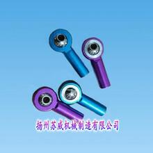 莆田专业定制铝合金轴承批发价格图片
