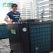 工廠空氣源能熱水器宿舍空氣能熱水器設備