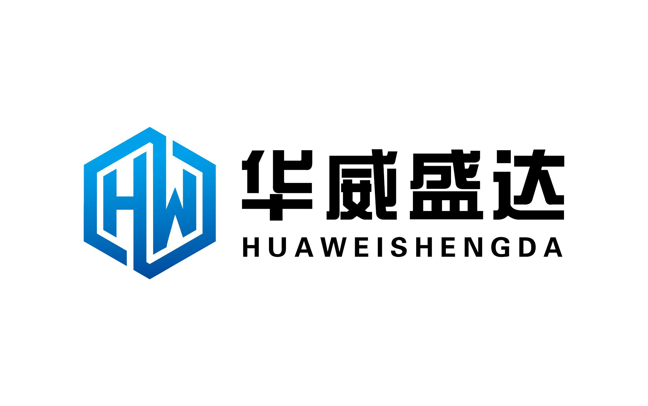 北京華威盛達科技有限公司