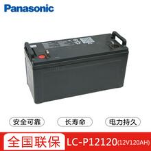 徐州松下鉛酸蓄電池LC-P12100ST12V100AH機房UPS電源電池圖片