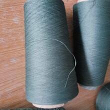 聊城現貨不銹鋼紗線廠家報價金屬紗線圖片