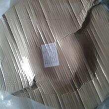 濰坊專業生產不銹鋼纖維批發價格金屬纖維圖片
