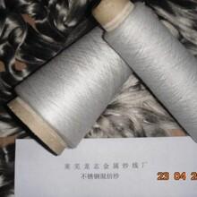 東營哪里買不銹鋼纖維廠家金屬纖維圖片