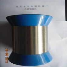 扬州不锈钢丝 报价