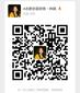 合肥市蜀山區補發商標注冊業務辦理找志宸財務圖片