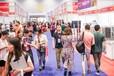 2019第23屆杭州服裝供應鏈博覽會