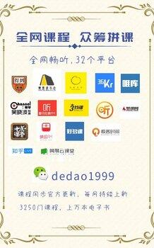 轻正(北京)健康管理有限公司