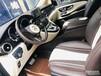 西安改裝奔馳v260真皮內飾航空座椅星空頂辦公桌等商務配置
