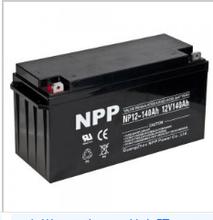 NPP耐普蓄电池厂家直销型号齐全现货供应