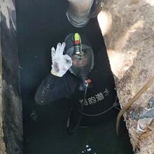 东莞水下工程施工厂家图片