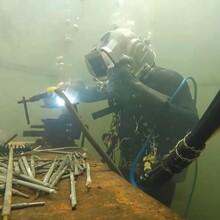 潮州水下焊接工程施工图片