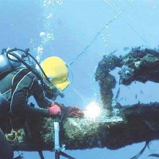 水下焊接图