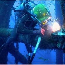 珠海水下焊接工程步骤图片