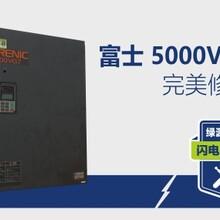 广东变频器维修-各种品牌变频器维修--维修品牌变频器-安装调式-图片