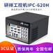 研祥壁挂式工控机IPC-620H四核4PCI/G41/H81紧凑型工业主机现货