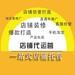 北京京东代运营淘宝托管网店代运营公司如何选择靠谱的