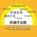 北京有比較靠譜的淘寶代運營嗎淘寶網店代運營合同怎么收費