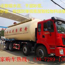 轻量化东风散装水泥运输车价格图片