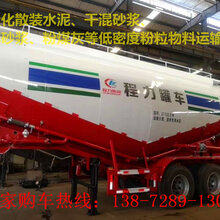 国五陕汽散装水泥运输车一般多少钱