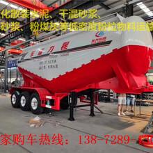 轻量化轻型散装水泥运输罐车官方报价图片