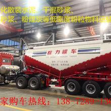 国五轻型散装水泥运输罐车厂家直销