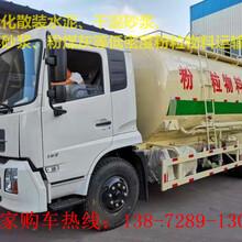 国五不超重散装水泥运输罐车一般多少钱图片