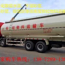 国五陕汽干拌砂浆运输车一般多少钱