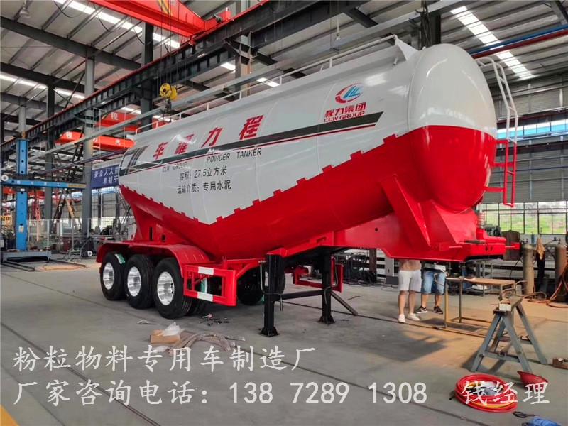 新款石灰专用罐式运输车制造商