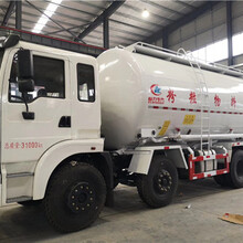 国五粉煤灰运输车车型图片图片