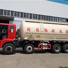 新款轻量化水泥罐车零售价图片