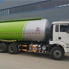 新款东风天龙粉粒物料运输车卖价图片