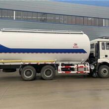 新规中密度粉粒物料运输车厂商直销价图片