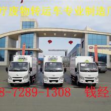 新款废口罩运输车尺寸规格图片
