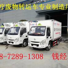 西青1吨废口罩运输车厂家销售办事处图片
