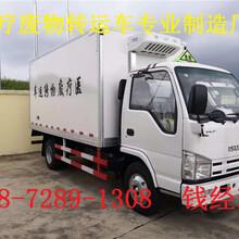 宝坻国五废口罩运输车生产商图片